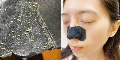 拔粉刺推薦避免撕除式面膜