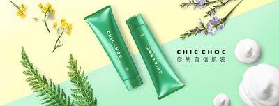 chic choc 小綠皂