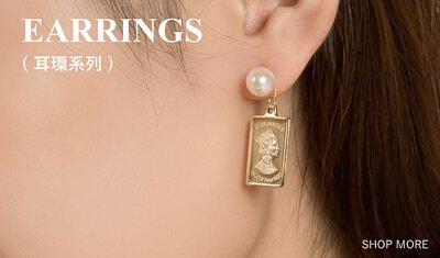 Eunice-耳環