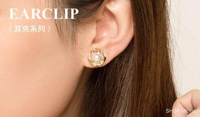 Eunice-耳夾