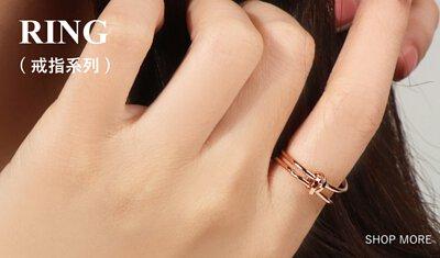 Eunice-戒指