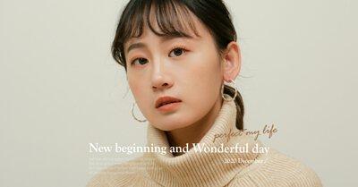 Eunice-202012-嶄新與美好