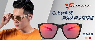 Cuber系列 超彈鏡框 輕量便攜 防壓壞變形 方框款