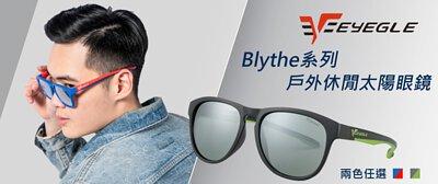 Blythe系列 超彈鏡框 輕量便攜 防壓壞變形 圓框款