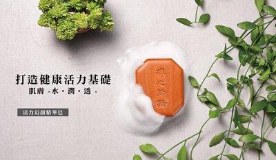 沐浴皂,沐浴乳,南僑,防疫,防疫洗手