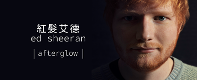 ed_sheeran-afterglow