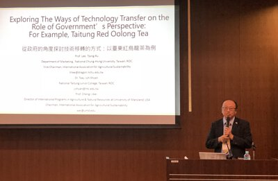 李宗儒教授 > 從政府的角度探討技術移轉的方式:以台東紅烏龍茶為例。
