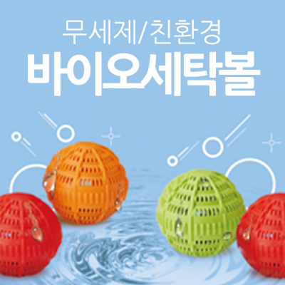 Silverex, Korean made, Pure Silver, anti-bacteria, anti-virus, moisturising, GCP, hkgcp