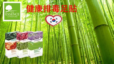Foot Patch, Detox Foot Patches, Korean Detox, Bamboo Foot Patches, 天然足底足貼
