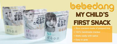 bebedang, hkgcp.com. hktvmall, organic baby foods
