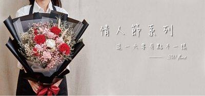 紅色系玫瑰,情人節乾燥花束搭配滿天星,超適合求婚送女友