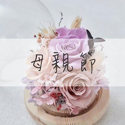 小薇花藝工坊SWFLORIST母親節禮物推薦