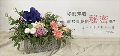 乾燥花不凋花永生花鮮花的差別或差異性