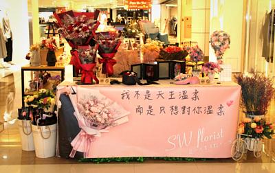 小薇花藝工坊SWFLORIST乾燥花專賣不凋花專賣巨城快閃臨時櫃位
