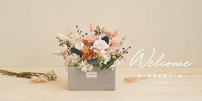 新竹乾燥花店小薇花藝也是一間網路花店專門提供乾燥花永生花代客送花的訂花服務