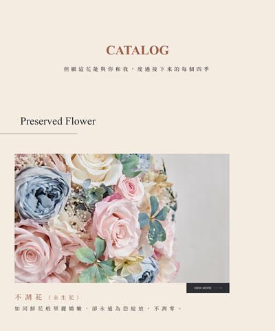 新竹花店小薇花藝告訴你什麼是永生花和乾燥花的保存方式