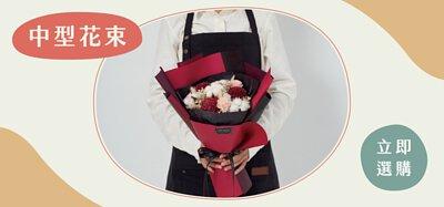 想送女友聖誕禮物嗎?新竹花店-乾燥花店-小薇花藝已為你準備乾燥花聖誕卡片、聖誕樹、乾燥花盆栽、便宜交換禮物、中型聖誕花束、中型乾燥花束。在這個家庭團聚和闔家歡樂的溫馨節日,也是個互相贈送聖誕禮物的日子,就一起度過這難忘的日子吧!