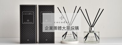 cocodor企業團體大量採購專區