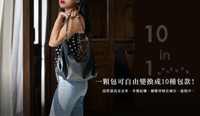 百變包,LA style,隨性,時尚,波希米亞,原創設計,kimberly-lynn-accessories