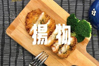 日本牡蠣、花枝蝦排、