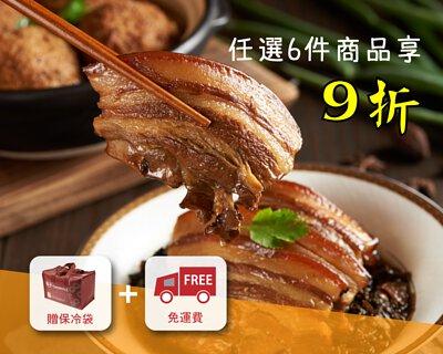 筷子小廚任選6件享9折