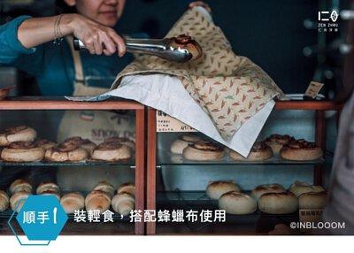 使用情境1 │順手裝輕食 帶輕食早、午餐出門, 順手包是蜂蠟布的最佳夥伴。