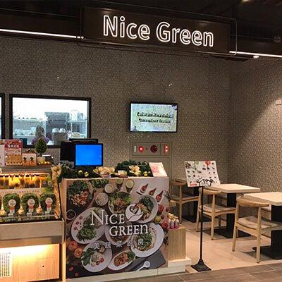 NICE GREEn A13門市