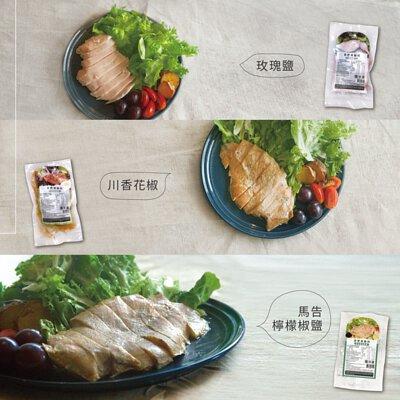 有三盤舒肥雞,口味分別是玫瑰鹽、川香花椒、馬告檸檬椒鹽。