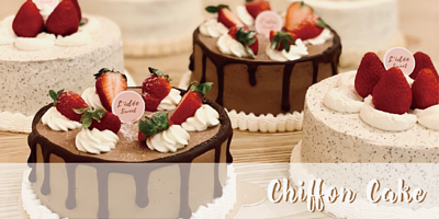 時甜生日蛋糕-戚風蛋糕-蛋糕預訂