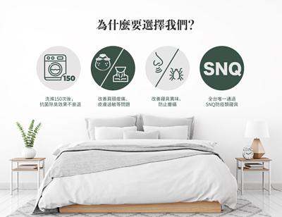 奈米氧化鋅,保護力,全球獨家,安全級奈米氧化鋅防護寢具,國家級認證防疫類寢具,pillowman,dpillow