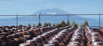 福山町黑醋釀造技術,據說是全日本最出名,歷史已超過200年,釀製技術相傳是從中國福建傳入,材料極其簡單,只有米麴、糙米及天然地下水,其中並無任何添加劑,成分極其天然。