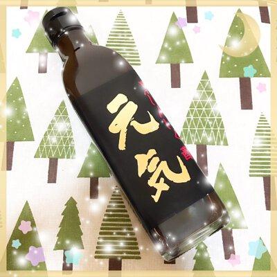 原來蒜和醋都具有天然殺菌功效,  除了可以入饌、生吃,還可以喝進肚子𥚃~  最近開始每天飲用KUROZU黑醋家黑蒜黑醋,  感覺身體健康慢慢在改善~蠻不錯的!