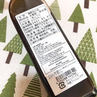 KUROZU黑醋家黑蒜黑醋主成分為黑醋、黑蒜、米麴,  以富含營養的日本天然黑醋為基底,  再加入發酵熟成黑蒜、那智山地下水、米麴發酵,  不添加雜醋、不含防腐劑、人工色素、人工香料及西藥成分  成品天然又健康!