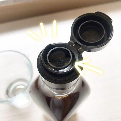 玻璃瓶身包裝能保持產品不易變質,  打開瓶蓋還有拉環封口,  確保從未開封安全衞生。