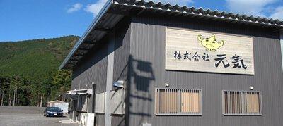 日本元気株式會社, 黑蒜研發先鋒 超過20年經驗 日本第一大廠 日本銷售第一 專利技術(日本專利編號:4080507)