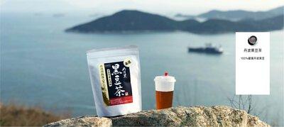 黑酢家丹波黑茶豆,100%嚴選丹波黑豆,無基因改造,日本直送。