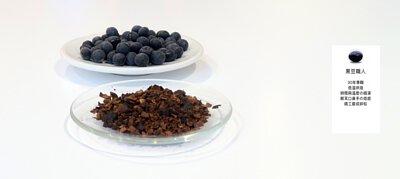 黑豆職人30年專職,低溫烘焙,時間與溫度之精湛,眼耳口鼻手之焙感,精工磨成碎粒。