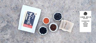 大豆數種,唯黑入藥。黑豆外皮含高效花青素,抗氧化,消除自由基,預防衰老,烏髮養顏。