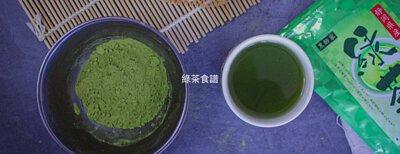 綠茶,食譜,做法,自家製,diy,低筋麵粉