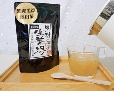 黑糖薑母粉,泡水就能喝,簡單方便,而且充滿馥郁濃甜嘅蔗香和辛暖熱辣嘅薑香。