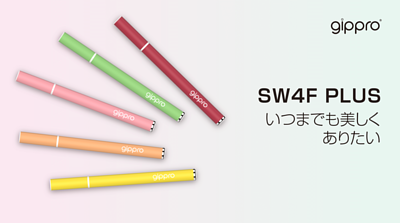 gippro sw4f 日本一次性電子煙