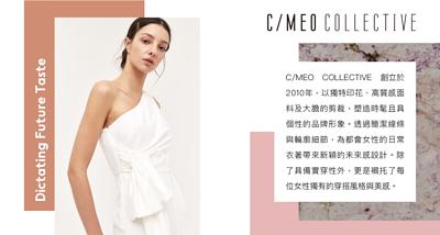 澳洲時尚品牌, C/MEO, 洋裝, 女裝