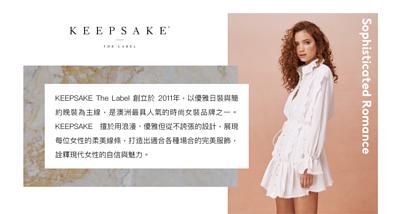 澳洲時尚品牌, KEEPSAKE, 洋裝, 女裝