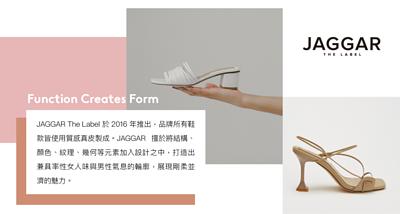 澳洲時尚品牌, JAGGAR, 涼鞋, 拖鞋, 真皮鞋