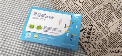 國家三認證『健康長行萃益敏益生菌』