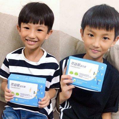 國家三認證『健康長行萃益敏益生菌』讓人放心的兒童益生菌