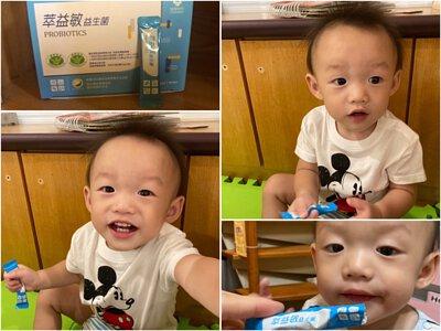 嬰兒益生菌品牌,新生兒益生菌