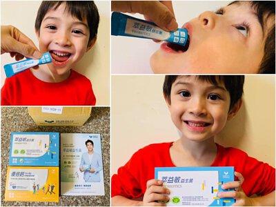 兒童腸胃益生菌推薦