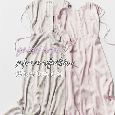 USAGI, USAGI ONLINE, SNIDEL, SNIDEL home, roomwear, cute, sakura, 睡衣, 家居服, 櫻花, pink, 粉紅色