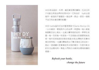 HYDY客製,客製禮品,客製贈品,客製水瓶